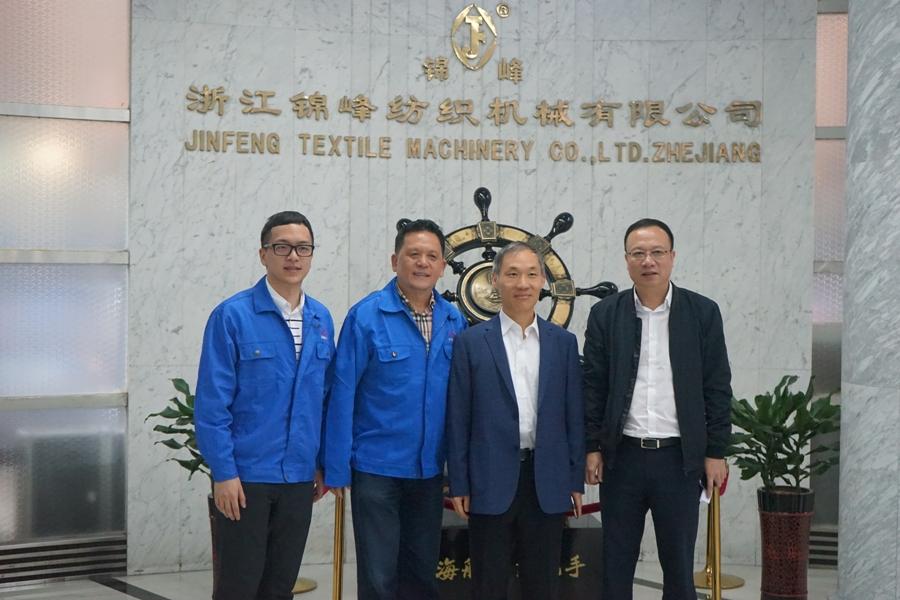 温州市副市长殷志军一行十二人视察浙江bv1946伟德纺织机械有限公司